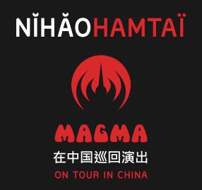 Titre Nihao Hamtai